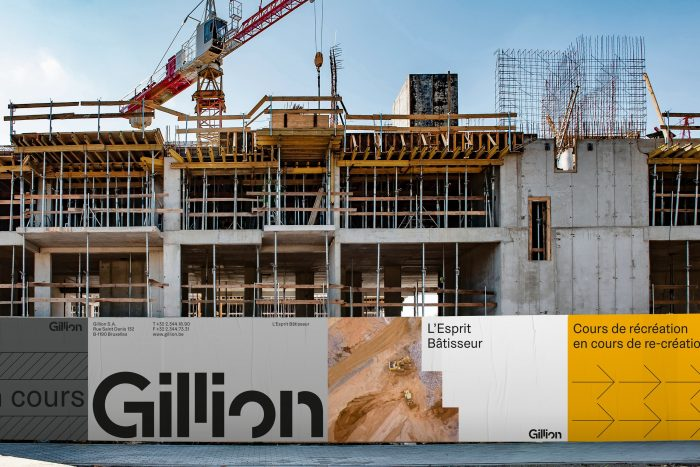 Gillion
